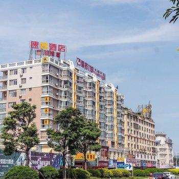 速8酒店(莆田新汽车站店)