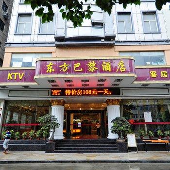 晋江东方巴黎酒店