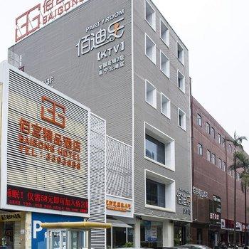 佰宫精品酒店(南宁店)
