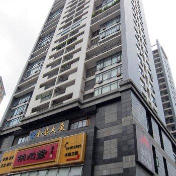 广州金珀酒店公寓