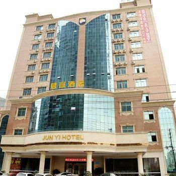 深圳君宜酒店