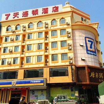 7天连锁酒店(赣州开发区客家大道店)