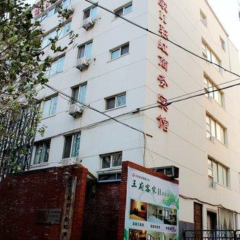 锦州王府客家II彩虹商务酒店