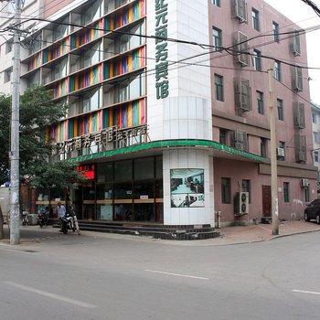 锦州新纪元商务宾馆(云飞街店)