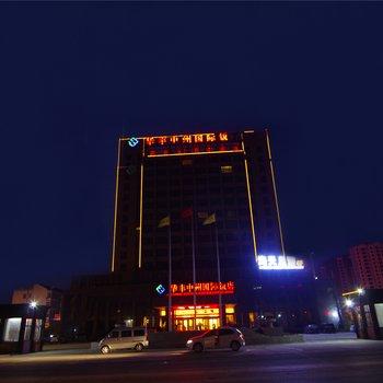 沈丘华丰国际酒店