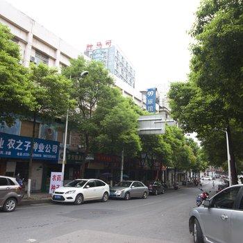湘B 0001附近酒店