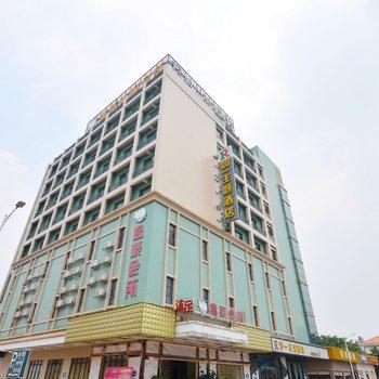 惠州如一主题酒店(园洲店)