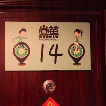 锦州新纪元商务宾馆(华新店)