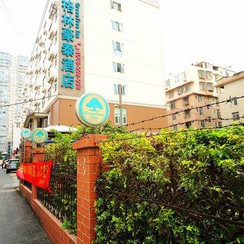 格林豪泰酒店(南宁琅东店)