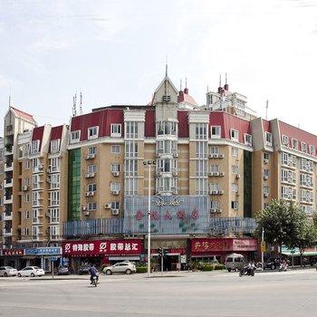 福州金悦快捷酒店