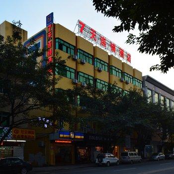 7天连锁酒店(东莞厚街万达广场店)