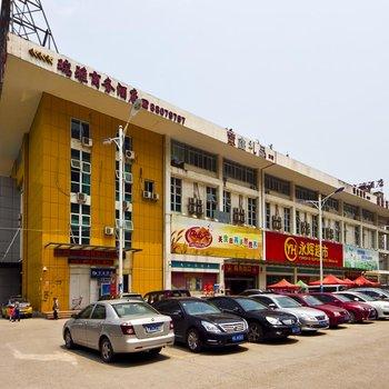 福州瑞雅商务酒店