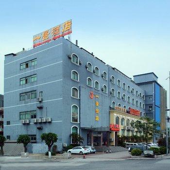东莞新一景酒店