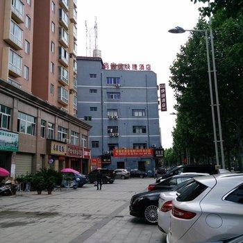尚客优快捷酒店(景德镇火车站店)