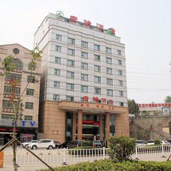 荆门君怡酒店(荆门一中)