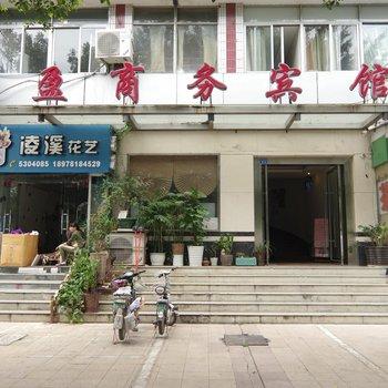 南宁双盈商务宾馆