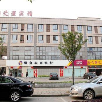 南京六朝之星商务宾馆(江宁东南大学店)