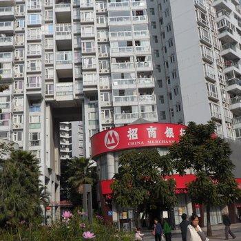 汇家公寓(深圳海岸城店)