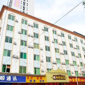 惠州淡水培根大酒店