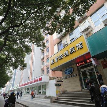 南昌豫章快捷旅馆