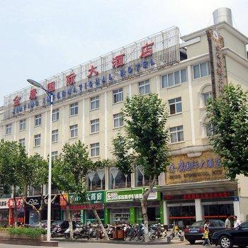 东台金鹰国际大酒店