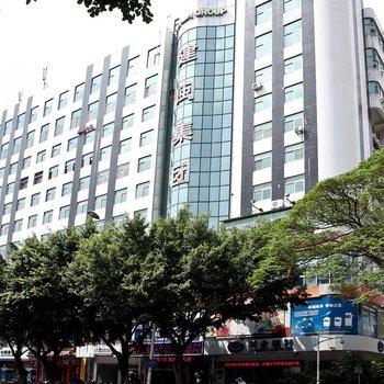 福州枫庭快捷酒店