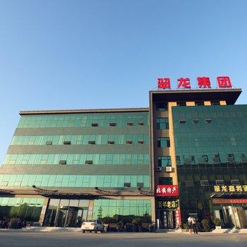 锦州北镇市翠龙商务宾馆