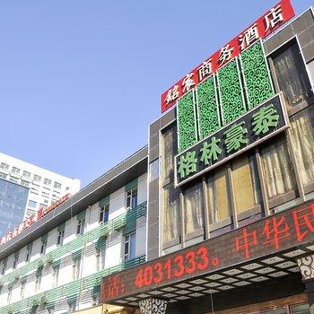 太原铭宸商务酒店