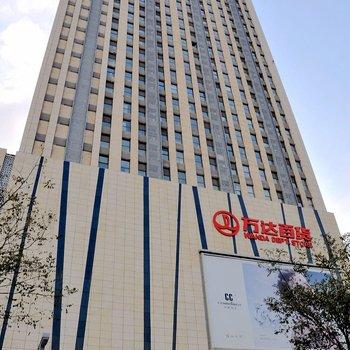 银川family短租公寓
