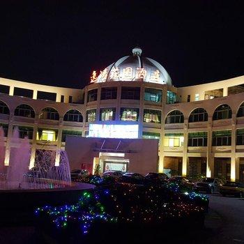广州南沙逸涛花园酒店