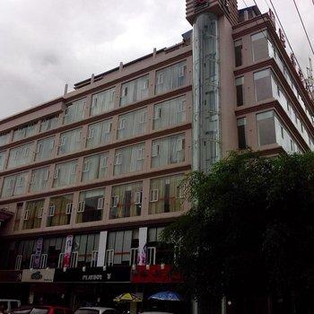 乐东米兰春天商务酒店