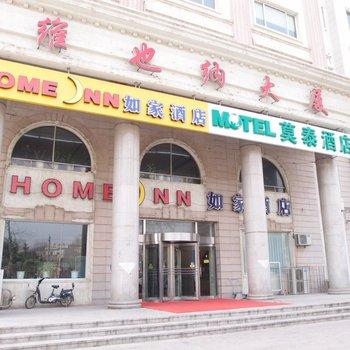 如家快捷酒店(大连开发区辽河西路民族学院店)-新滨路附近酒店