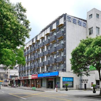 汉庭酒店(上海徐家汇店)
