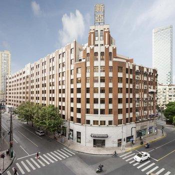 锦江都城经典上海新亚外滩酒店