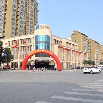 辽阳星际酒店