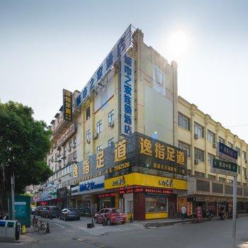 城市之家连锁酒店(芜湖方特店)