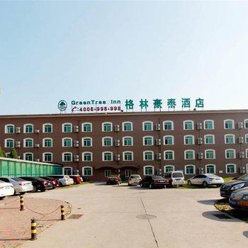 格林豪泰(天津武清开发区商务酒店)