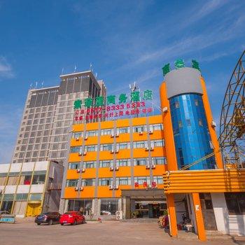 淮安索菲亚商务酒店(大学城店)