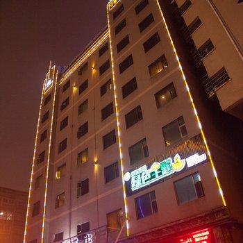 怀化君逸凯悦酒店