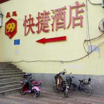 玖玖连锁快捷酒店(公园西门店)