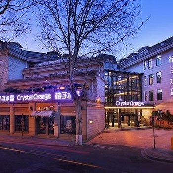杭州西湖桔子水晶酒店