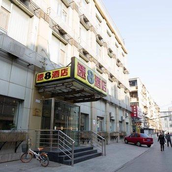 速8酒店(北京国展和平里店)