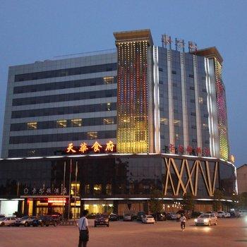 娄星区卡尔顿酒店