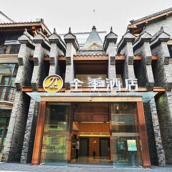 全季酒店(成都新会展中心店)