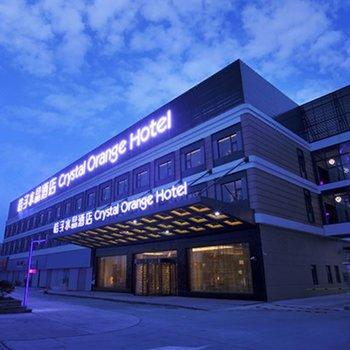 上海国际旅游度假区申江南路桔子水晶酒店