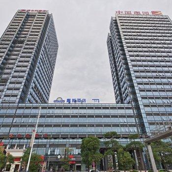 广州南站戴斯酒店
