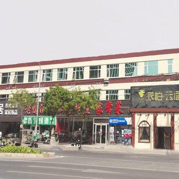 如家派柏·云酒店(北京朝阳大悦城店)