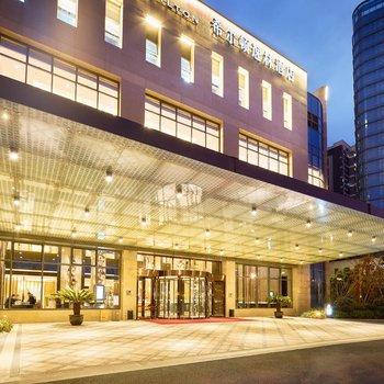 宁波北仑世茂希尔顿逸林酒店