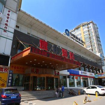 速8酒店(长春前进大街店)
