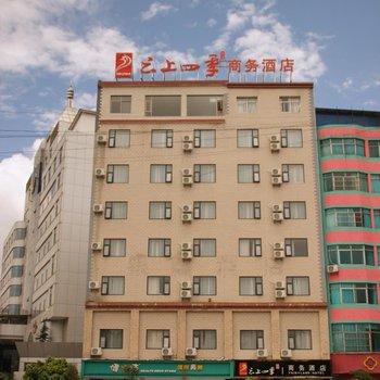 云上四季连锁酒店(大理洱海高铁站店)